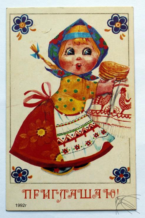 http://data5.i.gallery.ru/albums/gallery/106400-4cd36-100228231-m750x740-u8ab86.jpg