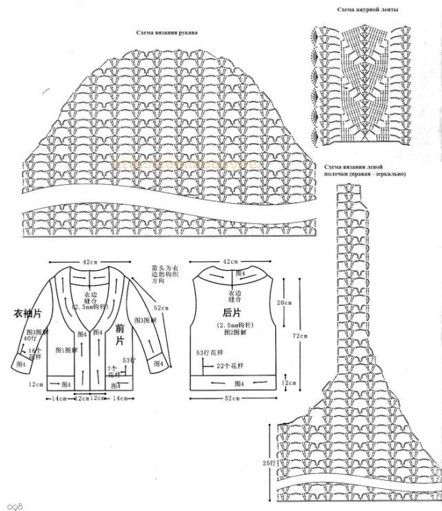 Азиатские модели крючком со схемами