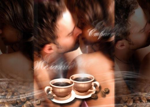Фото кофе в постель любимой
