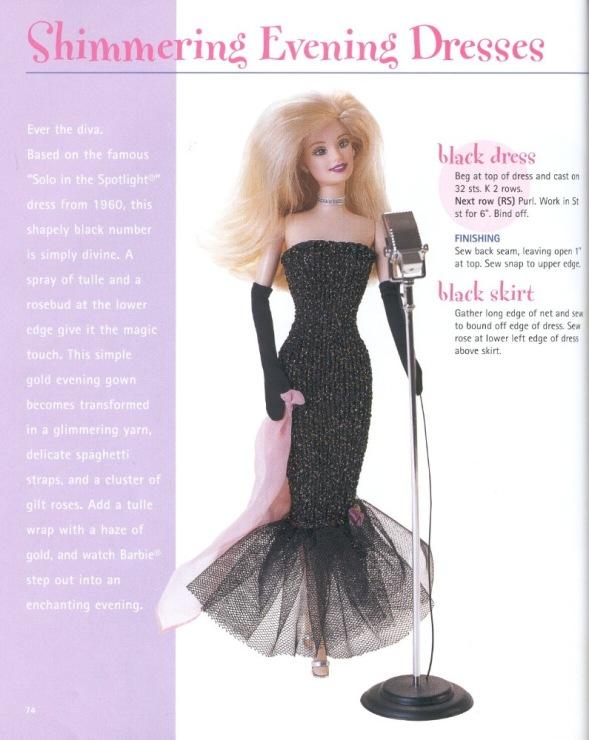 Поделки из журнала барби 10