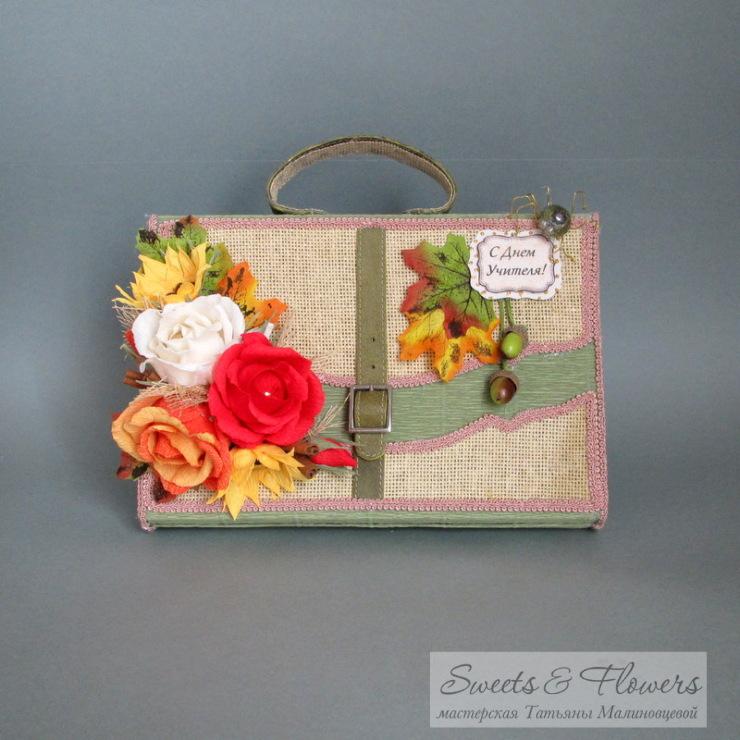 сумка для учителя своими руками