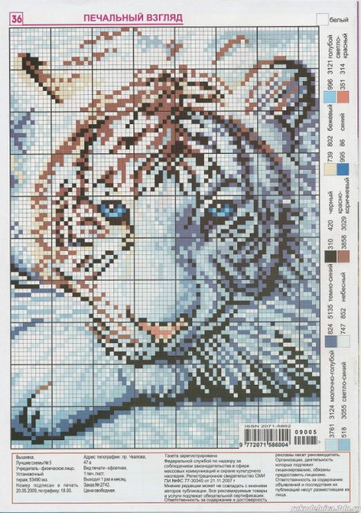Схема вышивания тигр