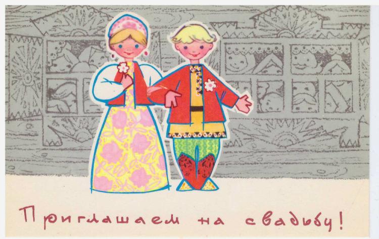 Поздравление на свадьбу в русском народном стиле