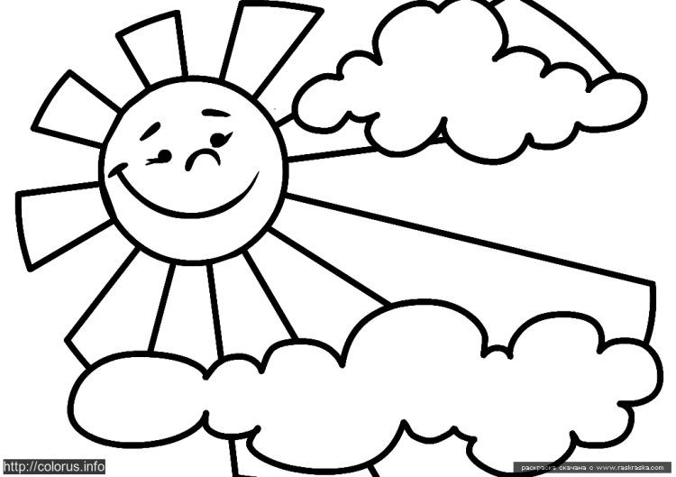 Раскраска солнце на небе