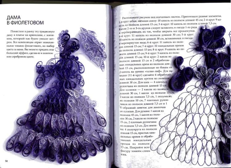 Объемные вышивкОбъёмные поделки из бумагСхемы крупного вязания