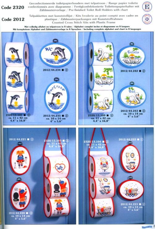 Схема вышивки держателя для туалетной бумаги