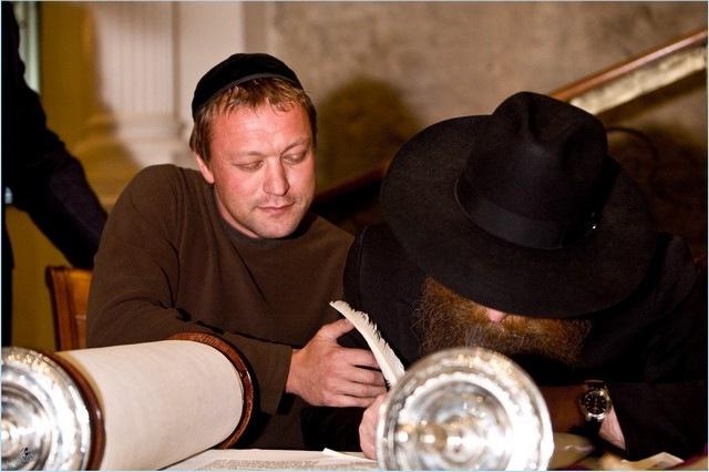 Бронной синагога еврейские знакомство на